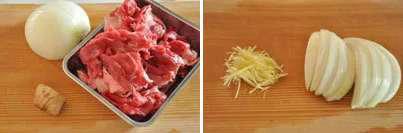 自制日式牛丼