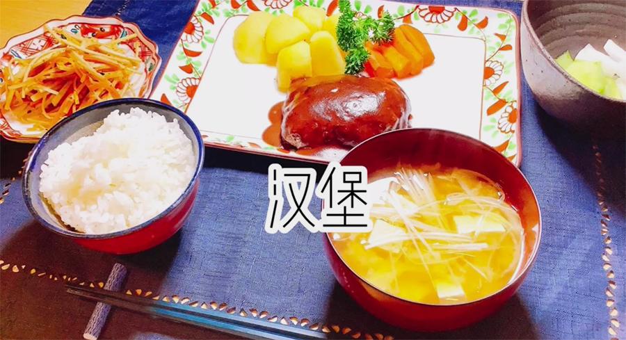 【重磅推荐】超正宗的日本和牛汉堡