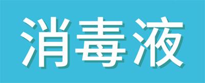 【限量抢购】稀缺商品限量供应中!!!